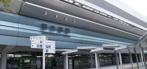 水俣新幹線