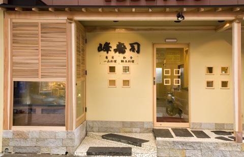 minesushi-01
