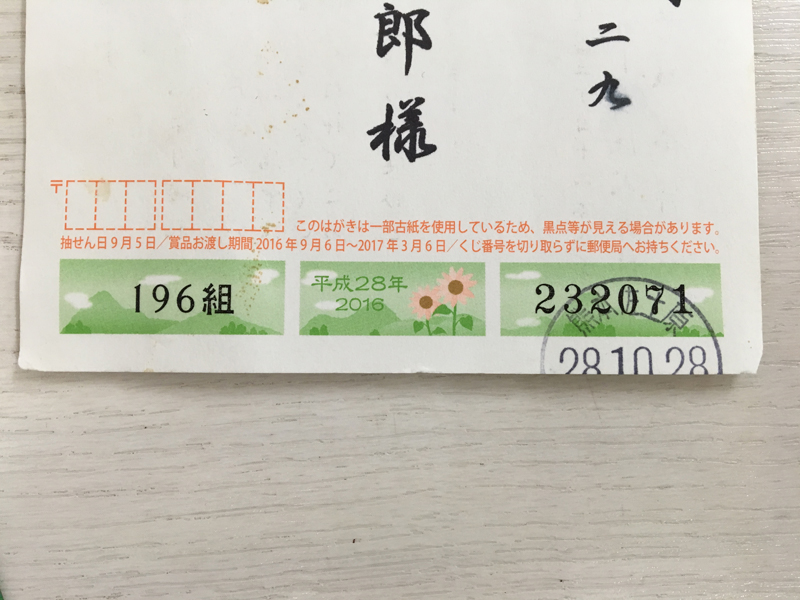 1109-1