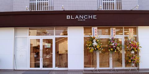 blanche-01